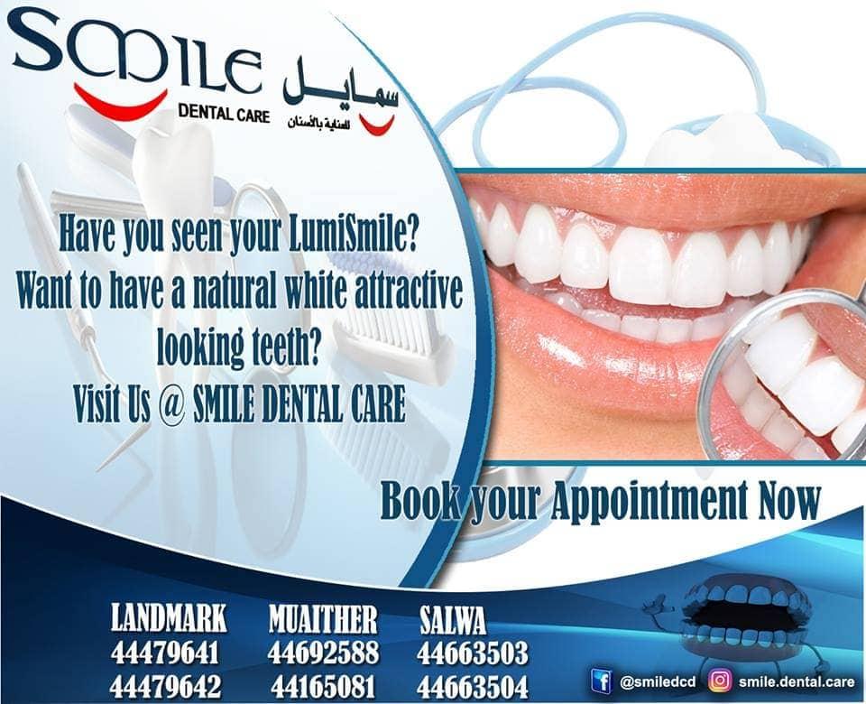 Smile Dental Care - Salwa Road - Best Dental Care | myQatolog